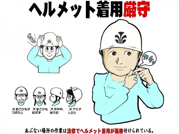 安全管理_pho02
