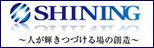 shining_bana