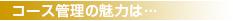 voice-text3_2