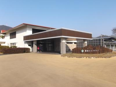 wakamiya1