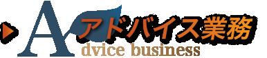 various_logo